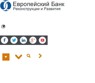 ebrd-sprite_ru